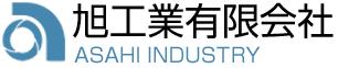 カーボン加工の旭工業有限会社|ワイヤーカット|長尺旋盤|MC加工